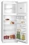 Холодильник  МХМ-2835-90